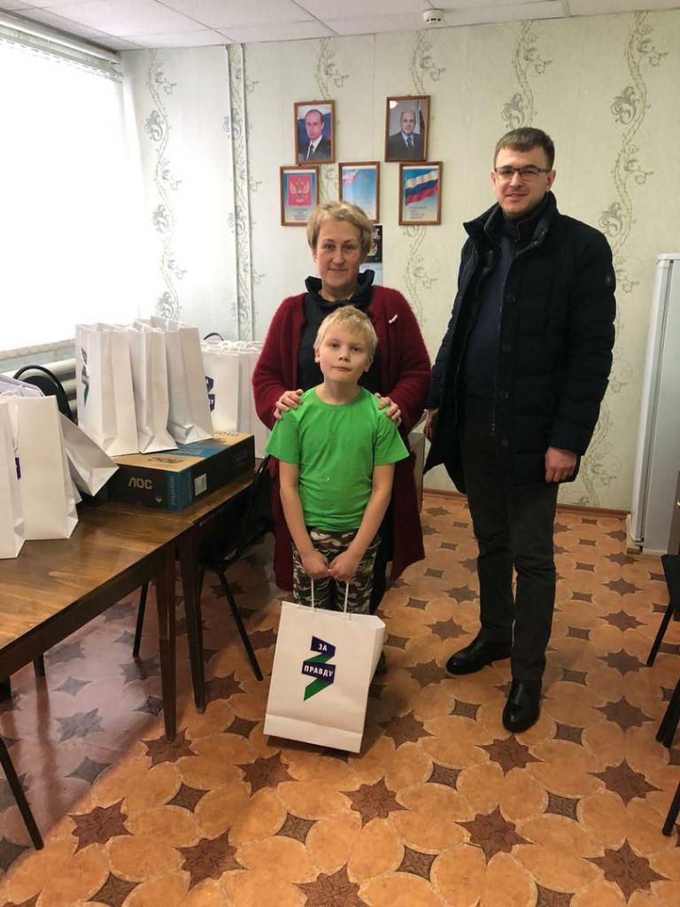 Костромским детям – новогодние подарки от ЗА ПРАВДУ 1