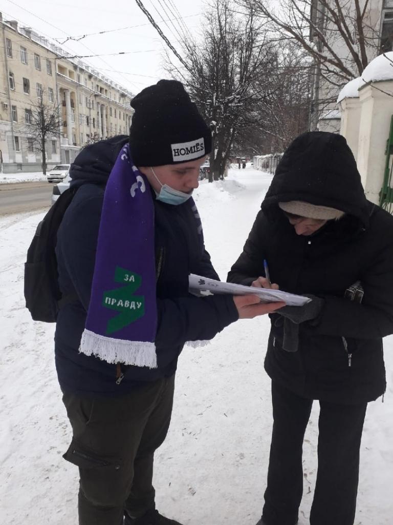 В Костроме активисты Движения ЗА ПРАВДУ ведут сбор подписей за отмену дистанта 2