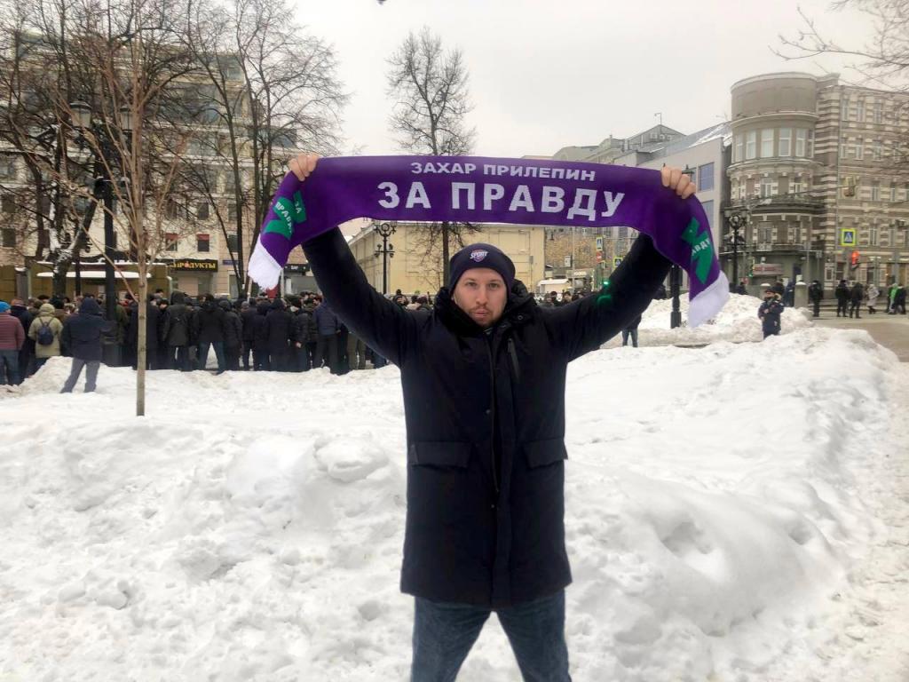 Гвардия Захара Прилепина: это мы представляем народ 14