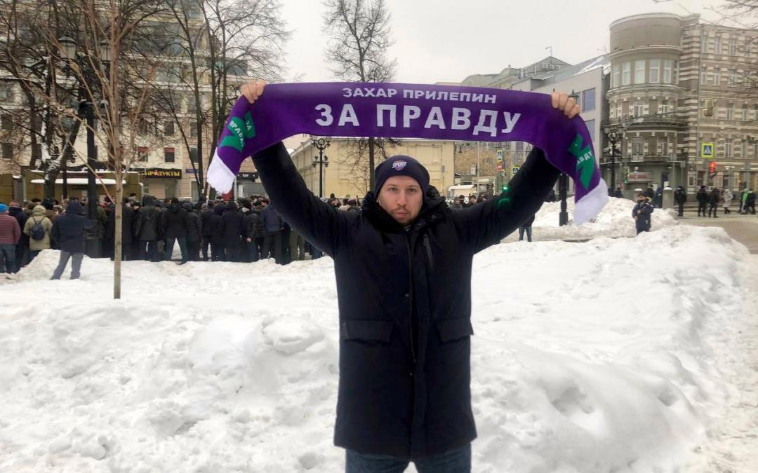 Гвардия Захара Прилепина: это мы представляем народ