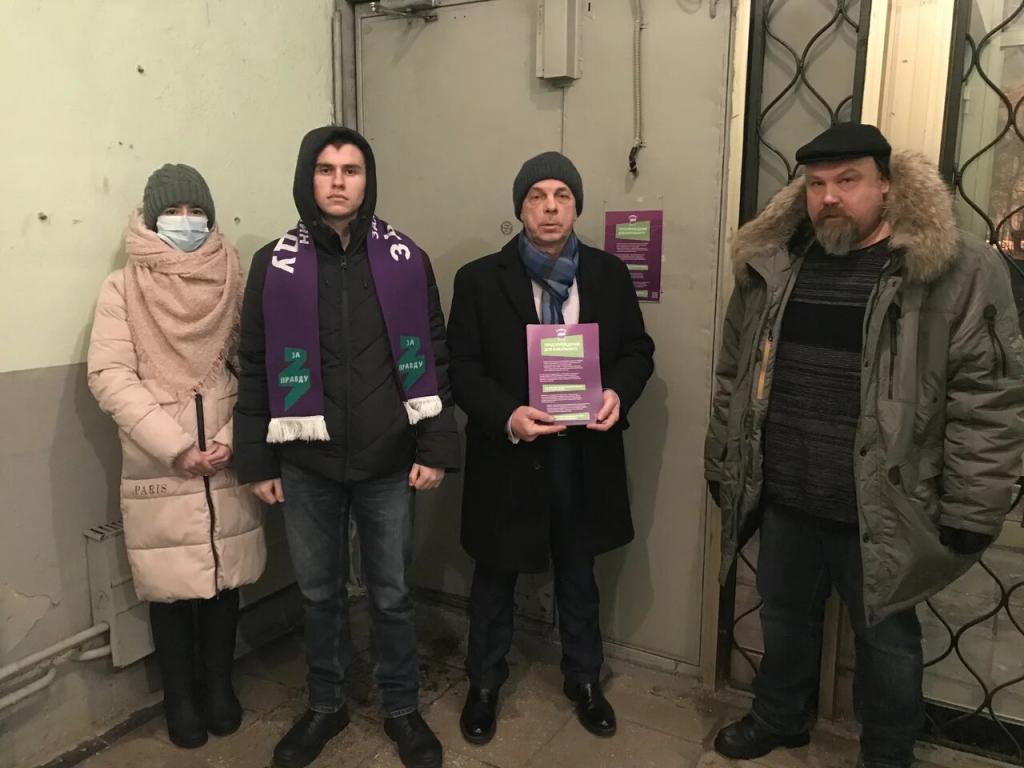 Гвардейцы ЗА ПРАВДУ предупредили Навального 1