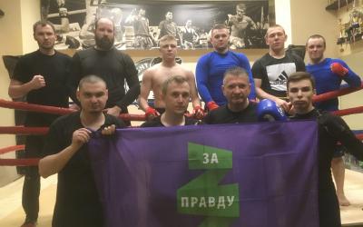 Бокс ЗА ПРАВДУ в Нижнем Новгороде