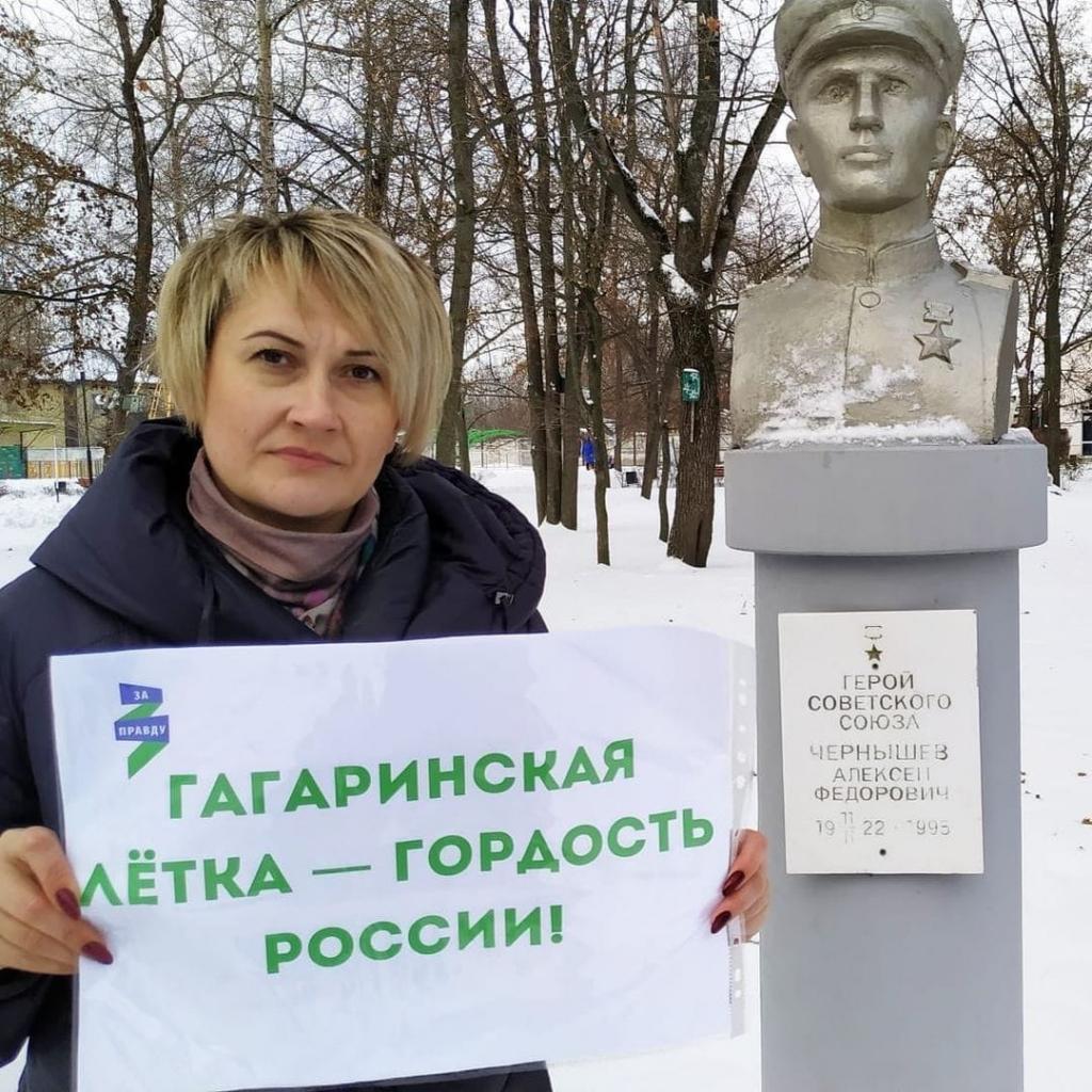 В год своего столетия Гагаринская «лётка» должна быть спасена 3