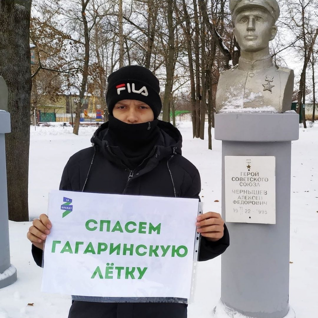 В год своего столетия Гагаринская «лётка» должна быть спасена 7
