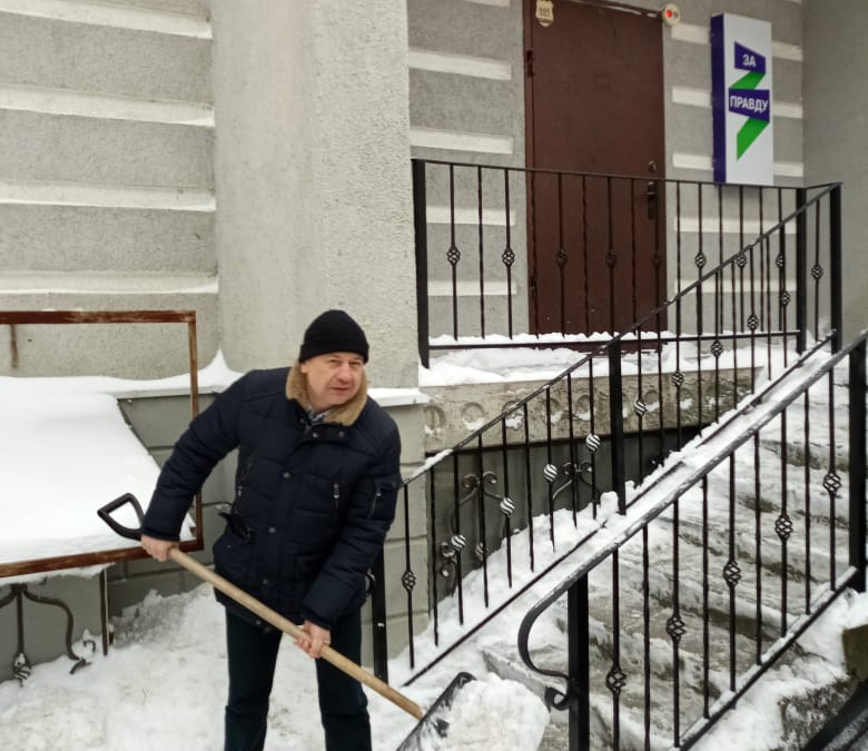 Уборка снега ЗА ПРАВДУ в Рязани