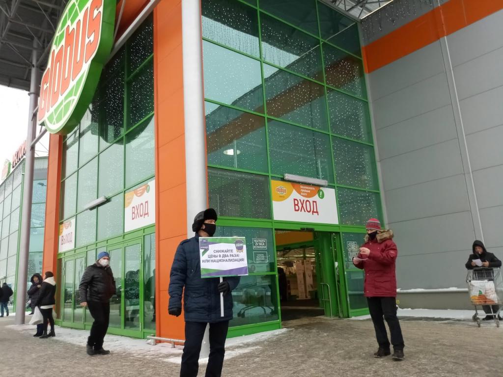 Кампания по снижению цен на продукты питания ЗА ПРАВДУ продолжается по всей стране 8