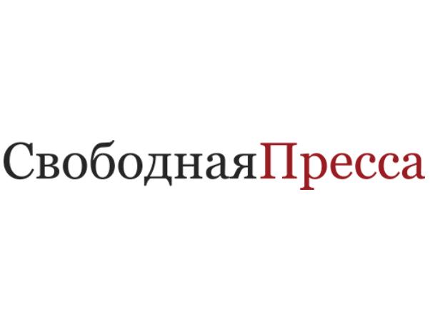 Будет ли «Справедливая Россия» бороться ЗА ПРАВДУ? 11