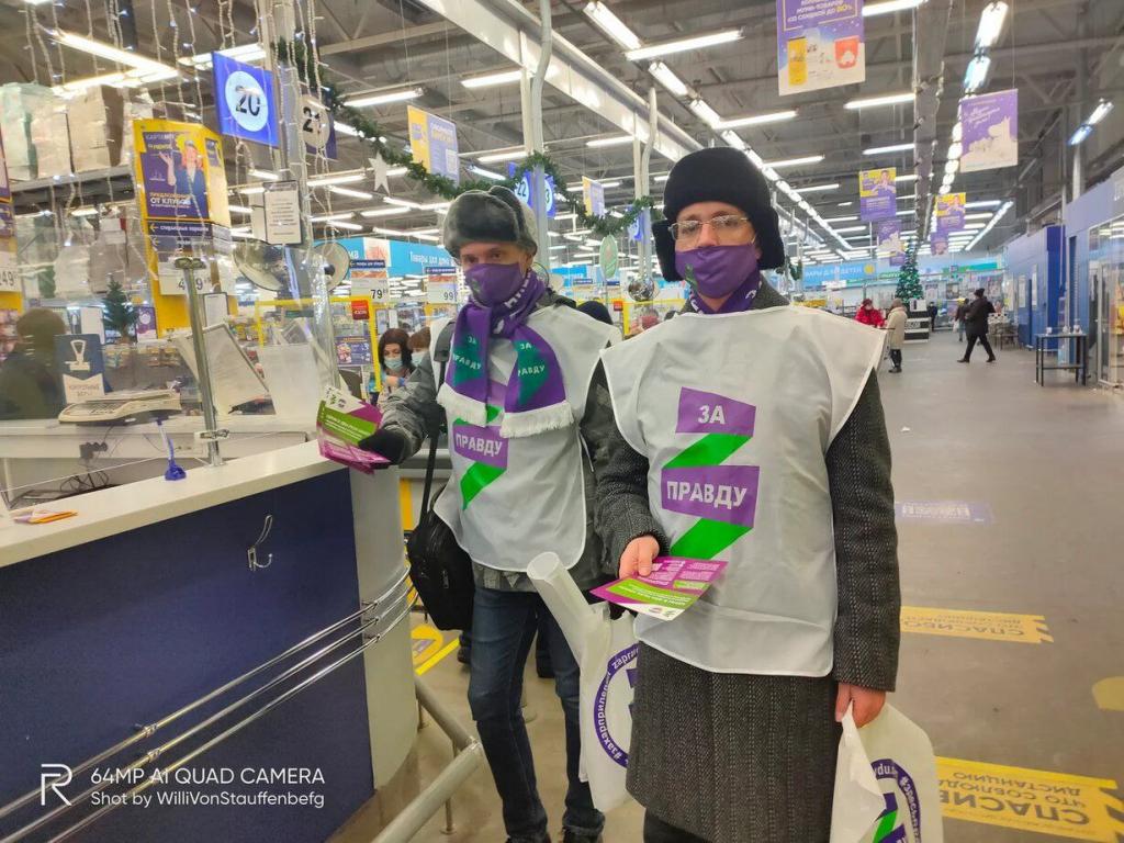 Кампания по снижению цен на продукты питания ЗА ПРАВДУ продолжается по всей стране 13