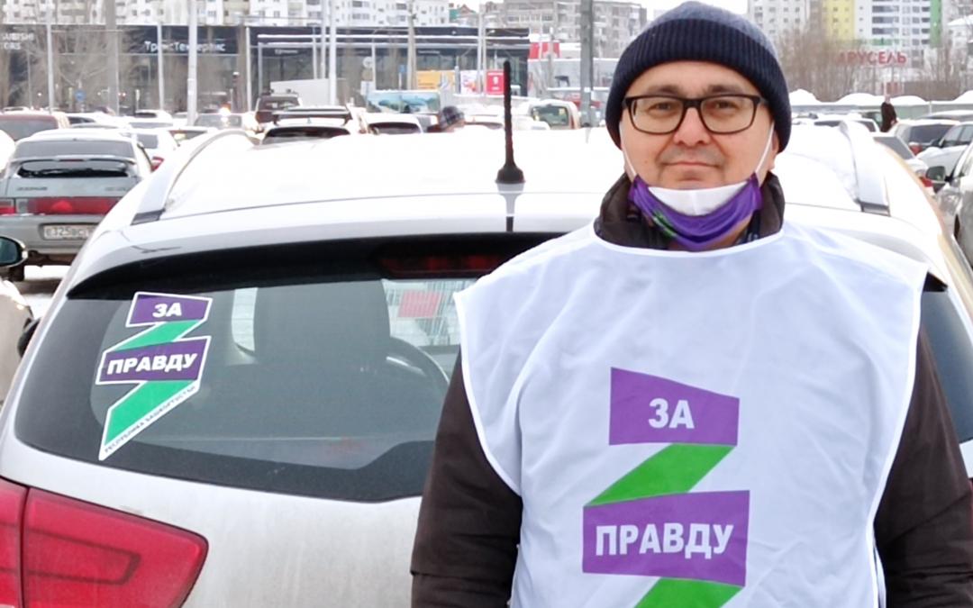 Активист ЗА ПРАВДУ в Уфе помог нуждающейся пенсионерке