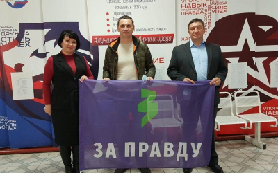 ЗА ПРАВДУ Челябинска и Троицка провели рабочую встречу