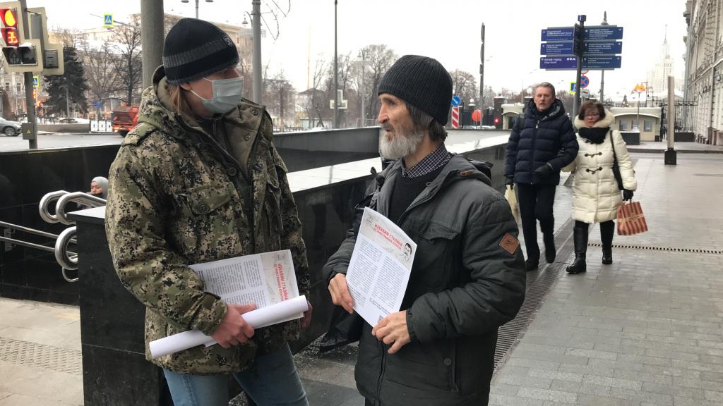 Акция «Защитим Сталина от иностранных агентов» 2