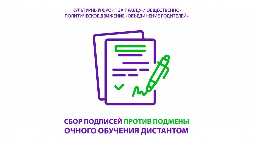 Сторонники Захара Прилепина соберут подписи против «дистанта» 17