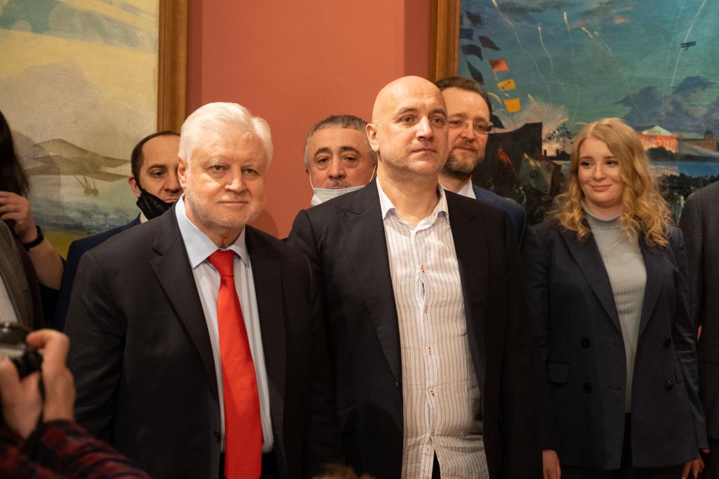 Справедливая Россия, «Патриоты России» и ЗА ПРАВДУ объединились 3