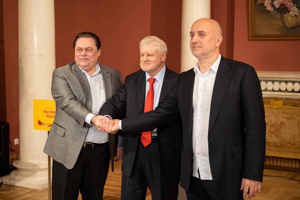 Новый левый альянс станет мощным конкурентом партии власти 1