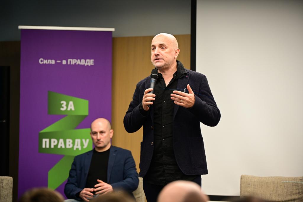 Масштабная Конференция регионов ЗА ПРАВДУ прошла в Москве 30 января 1