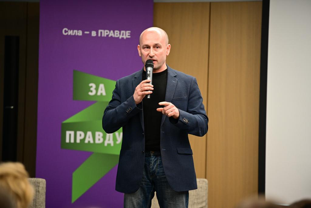 Масштабная Конференция регионов ЗА ПРАВДУ прошла в Москве 30 января 3