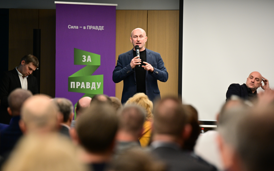 Николай Стариков: «Новая реальность – 2021»