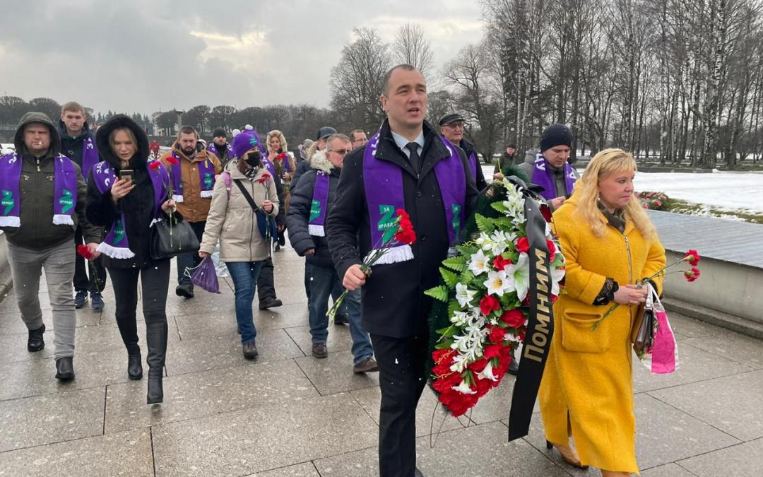 ЗА ПРАВДУ почтили память защитников Ленинграда