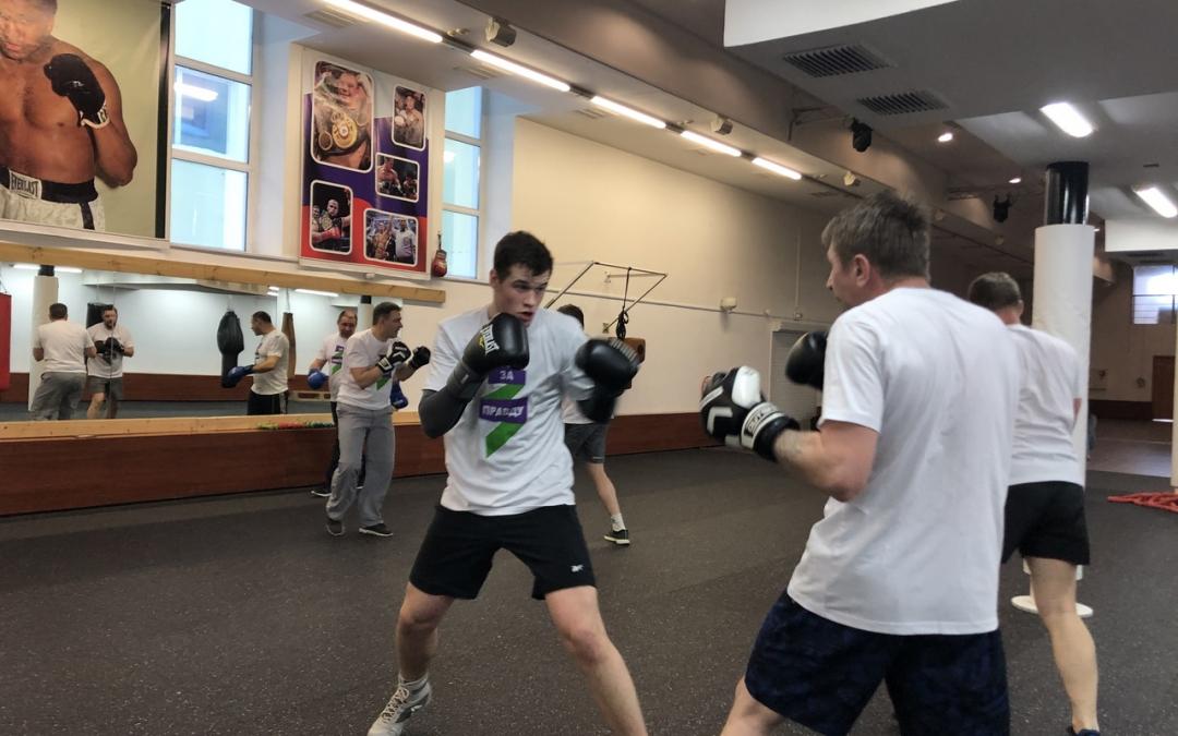 ЗА ПРАВДУ в Рязанской области регулярно боксирует