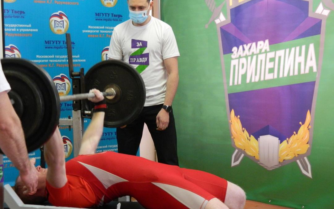 Фотоотчет о Русском Жиме ЗА ПРАВДУ в Твери