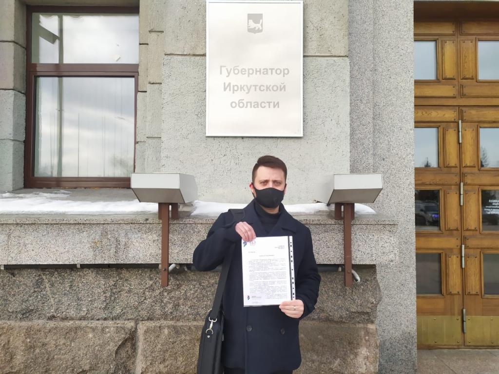 ЗА ПРАВДУ в Иркутской области призывает ответить за ЦОС 1