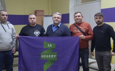 Карелия ЗА ПРАВДУ провело встречу итогам Конференции регионов