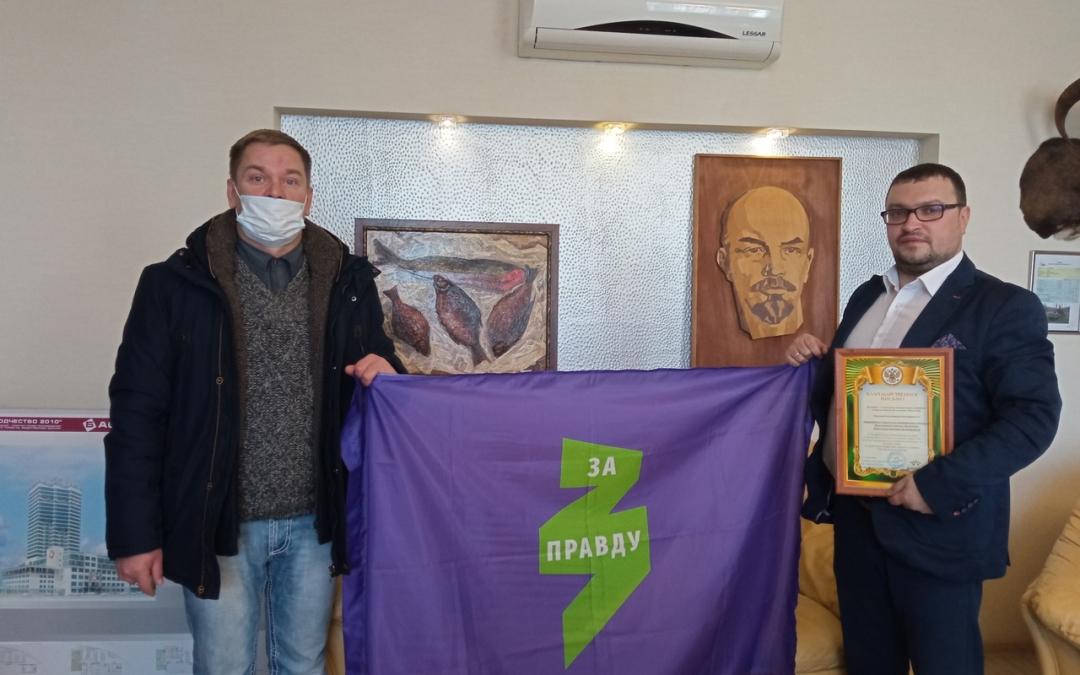 Благодарность ЗА ПРАВДУ в Кировской области