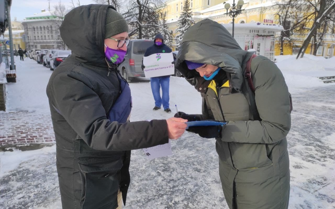 ЗА ПРАВДУ в Нижнем Новгороде собирает подписи против дистанта