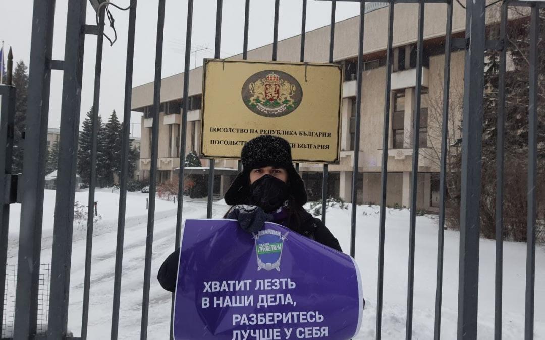 Гвардия Захара Прилепина продолжает рейд по «навальнистским» посольствам