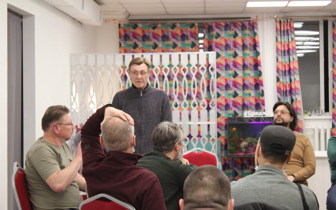 Встреча ЗА ПРАВДУ в Челябинской области