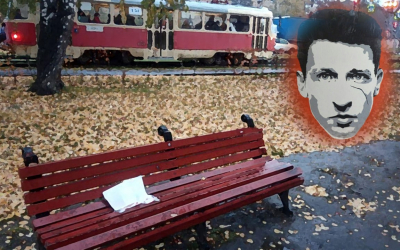 Сбор подписей за присвоение скверу имени Бориса Рыжего