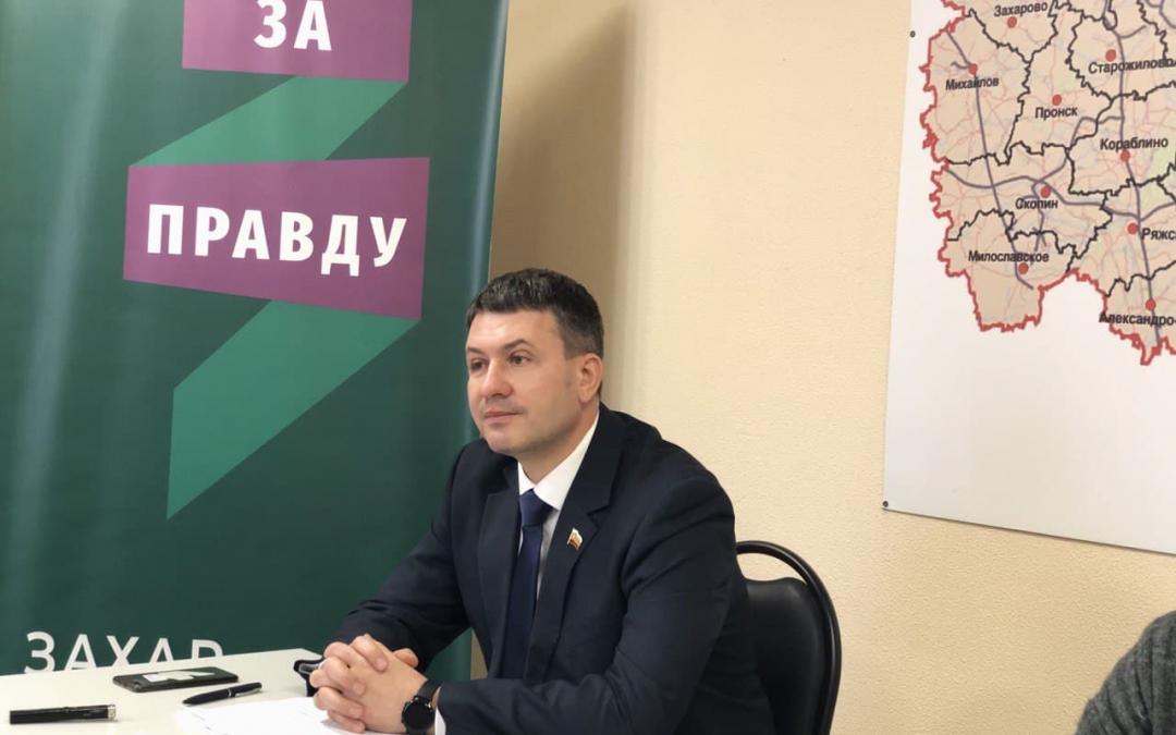 В рязанском отделении партии ЗА ПРАВДУ прошла пресс-конференция по актуальным вопросам