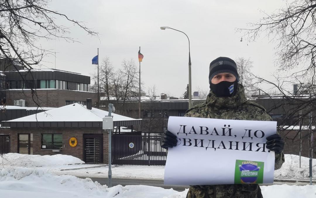 Гвардия Захара Прилепина начала рейд по «навальнистским» посольствам