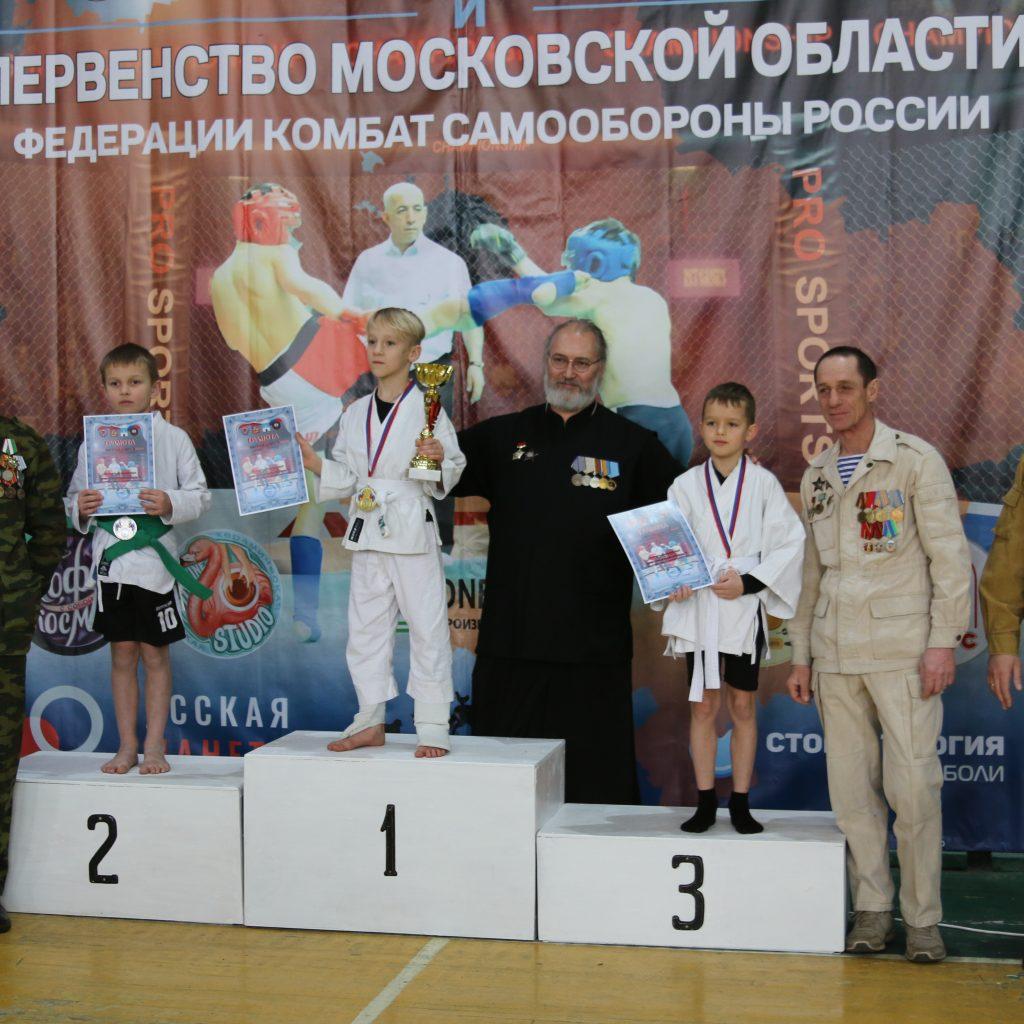 Гвардия Захара Прилепина поддержала Чемпионат Комбат Самообороны в Подмосковье 3