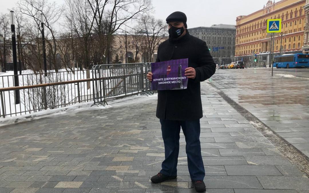 Гвардейские пикеты за Дзержинского