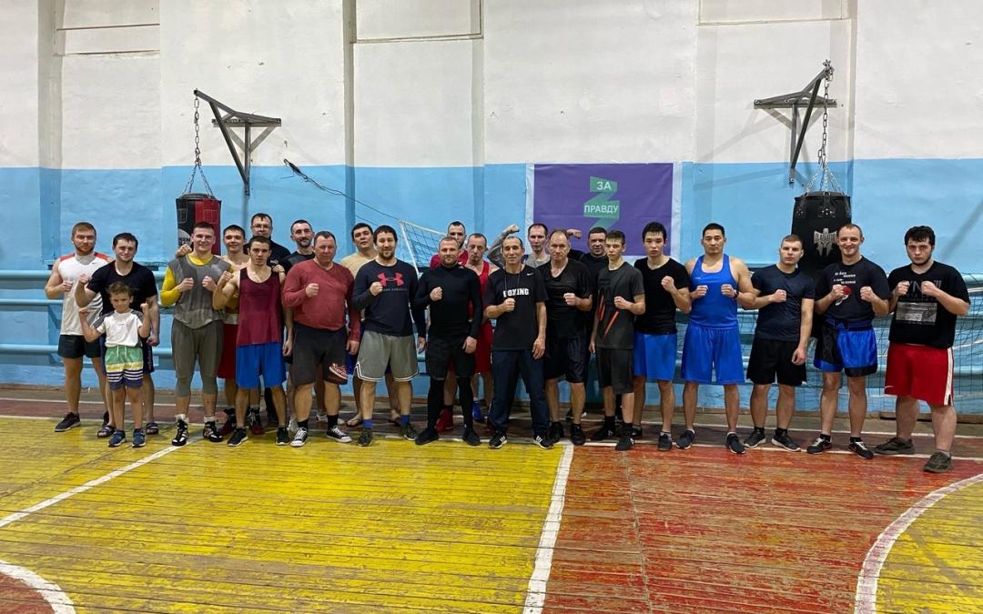 Традиционная тренировка по боксу ЗА ПРАВДУ в Саратове