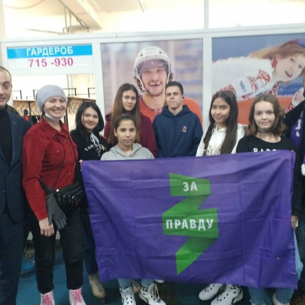 ЗА ПРАВДУ для детского дома в Челябинске 1