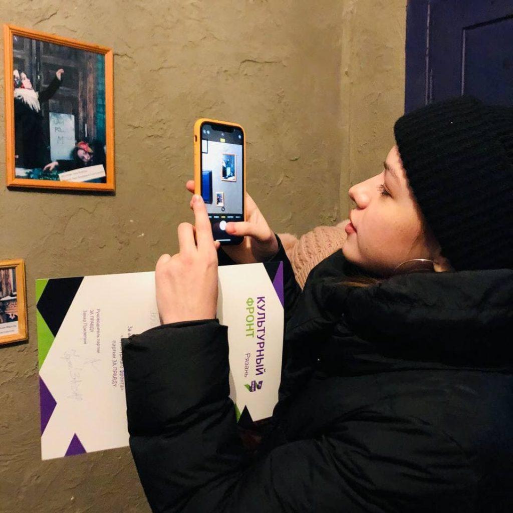 Анфиса Охлобыстина открыла фотовыставку, посвящённую деревянному зодчеству Рязани 2