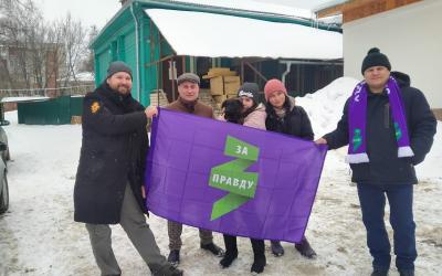 Гвардейцы Александрова помогли приюту