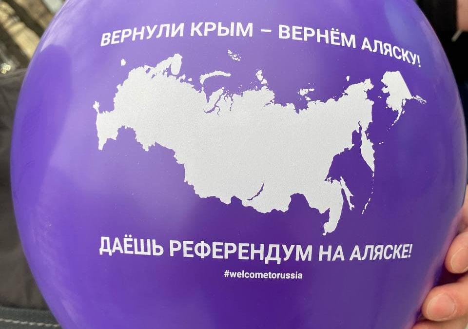 Гвардия Захара Прилепина объявляет 30 марта Днём русской Аляски