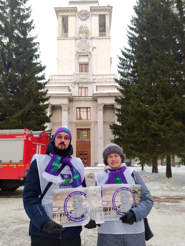 Екатеринбуржцы за возвращение барельефа Сталина 2