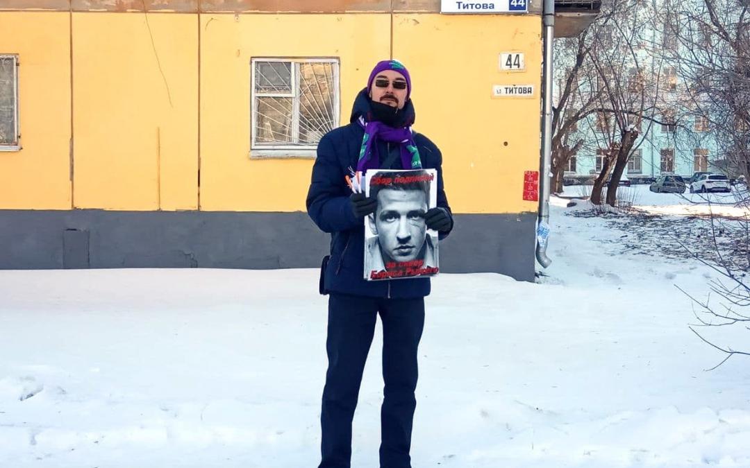 Сбор подписей за присвоение скверу имени Бориса Рыжего в Екатеринбурге продолжается
