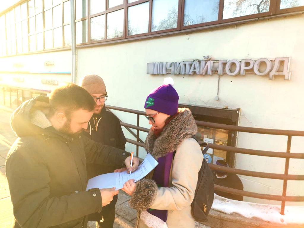 Сбор подписей за присвоение скверу имени Бориса Рыжего в Екатеринбурге продолжается 7