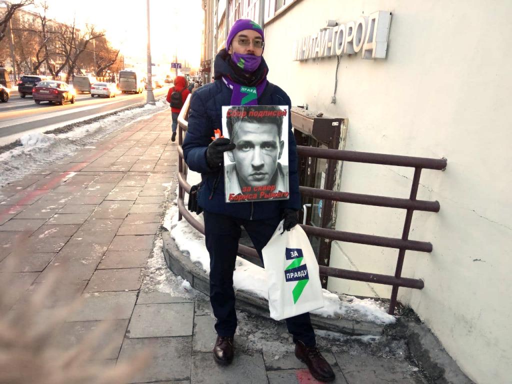 Сбор подписей за присвоение скверу имени Бориса Рыжего в Екатеринбурге продолжается 11