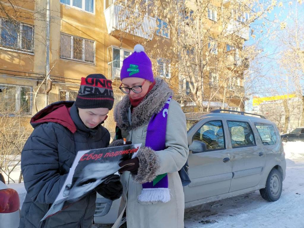 Сбор подписей за присвоение скверу имени Бориса Рыжего в Екатеринбурге продолжается 1