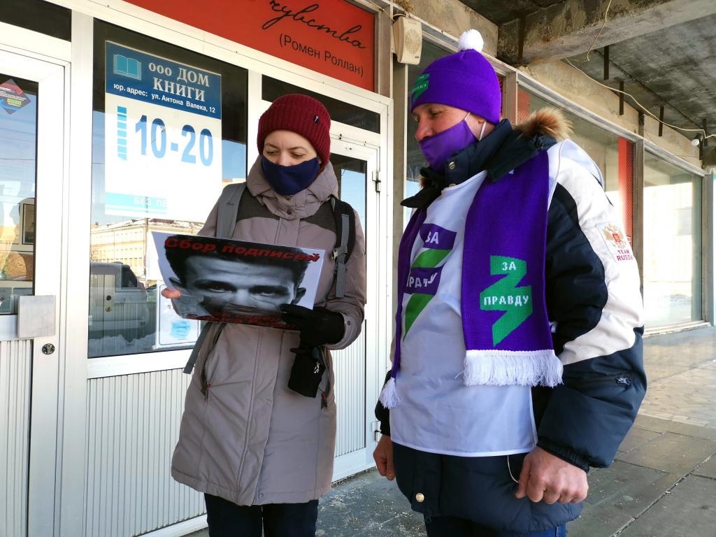 Сбор подписей за присвоение скверу имени Бориса Рыжего в Екатеринбурге продолжается 4