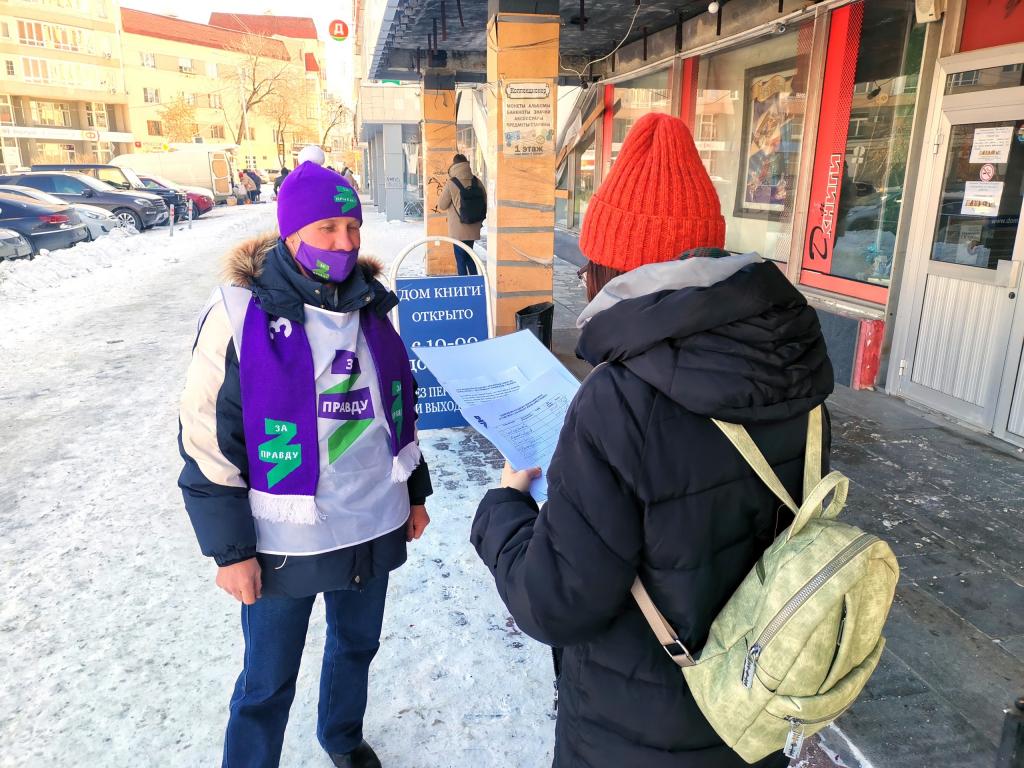 Сбор подписей за присвоение скверу имени Бориса Рыжего в Екатеринбурге продолжается 6