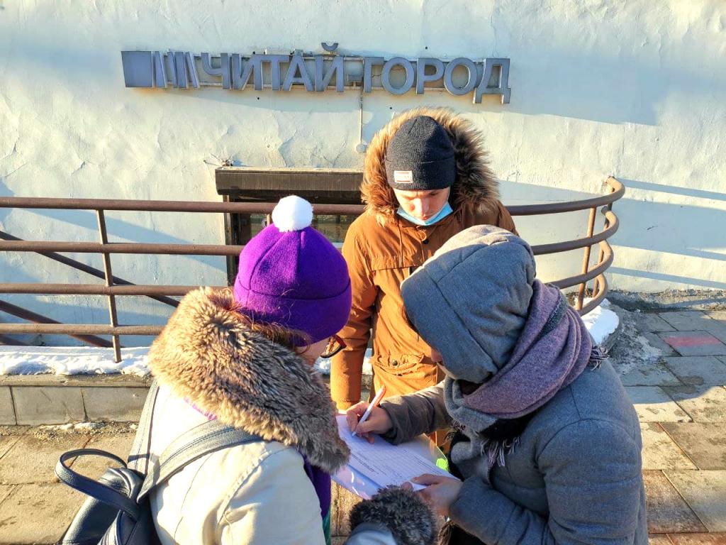Сбор подписей за присвоение скверу имени Бориса Рыжего в Екатеринбурге продолжается 8