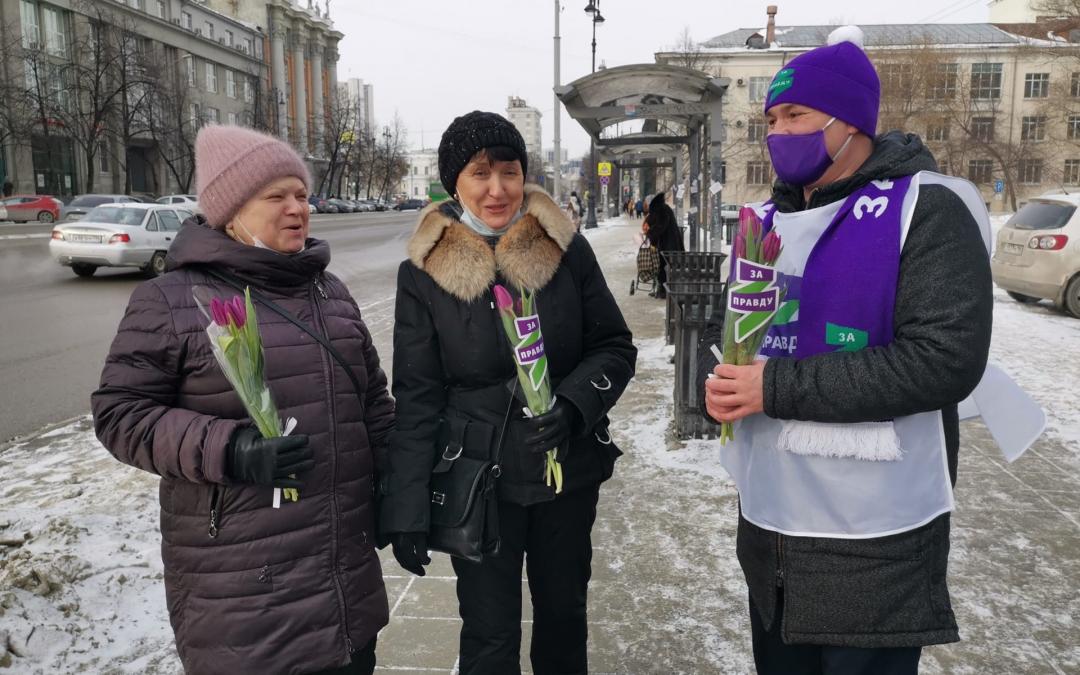 Движение Захара Прилепина поздравило женщин по всей стране