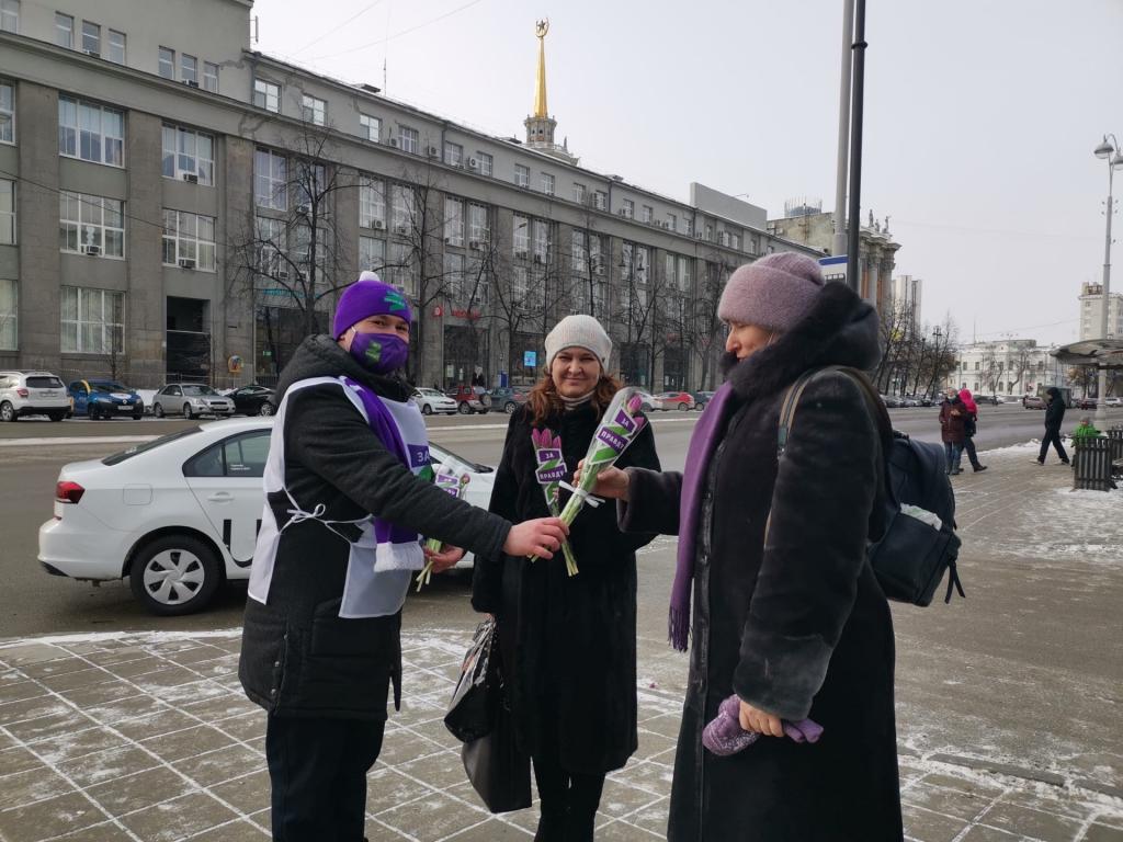 Движение Захара Прилепина поздравило женщин по всей стране 2